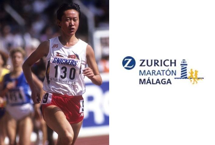 Una campeona del mundo en el Zurich Maratón de Málaga